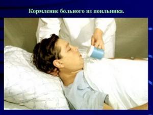 Уход за больным